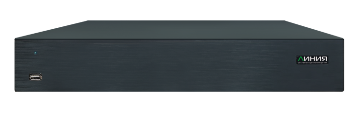 Линия XVR 4 H.265